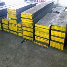 高硬度A2冷作模具钢高韧性A2厚薄板