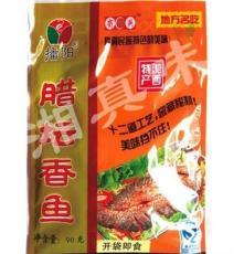 湖南地方特產開袋即食特色食品 懷化通道縣臘壇香腌魚 鯉魚90克