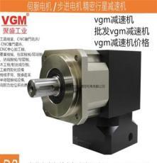 VGM减速机 大量现货直销