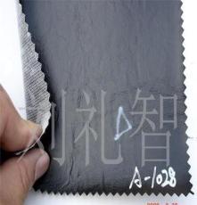 皮革PVC荔枝纹合成革PU人造革PU牛劲纹PVC