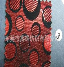 01162#PU皮革烫园点复合金葱绣珠片各种花纹图案鞋袋墙布装饰面料