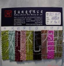 """¥16/码水晶鳄鱼纹pvc皮革压鳄鱼纹54""""现货图箱包手袋皮具用材料"""
