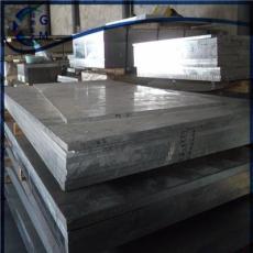 7046铝板 广东冠美金属材料有限公司