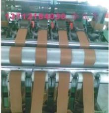 歡迎訪問:中國廣東騰興TELLSING高速松緊帶橡筋織帶機