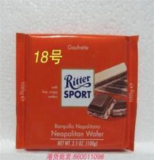 德國ritter斯波德Napolitaner Waffel榛子威化巧克力100g