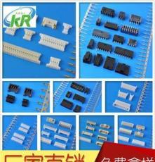 廠家供應連接器 線對線/板對板連接器