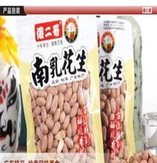 炒貨特產批發 華南暢銷品牌 傻二哥實力雄厚