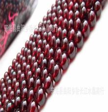 纯天然石榴石半成品散珠 厂家生产AAA酒红石榴石 DIY手链串珠