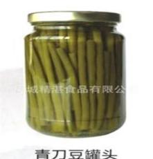 青刀豆罐頭 各種出口品質蔬菜罐頭水果罐頭廠家直銷