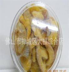 原裝進口食品 泰國泰奧琪番石榴干150克進口果干、果脯