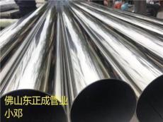 无锡201,304不锈钢焊管厂家
