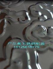 尽在佛山广尔美不锈钢表面处理厂家订做不锈钢压花板-佛山市新的供应信息