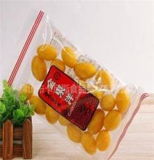 香港進口涼果脯 金東洋回味香欖450g 蜜餞干果休閑食品批發