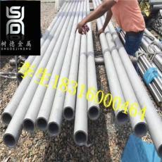 佛山2507不锈钢圆管广东2507无缝钢管零切