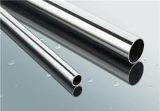 304不锈钢单槽管 佛山不锈钢生产厂家