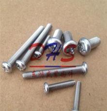 佛山顺德不锈钢螺丝生产 一字槽盘头 圆头机钉 不锈钢机器螺钉