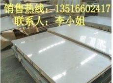不锈钢板材在佛山深拓不锈钢厂家大甩卖中...价格降到最低-佛山市新的供应信息