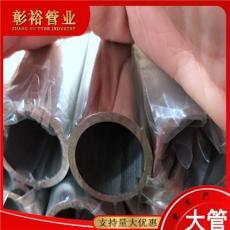 316高压不锈钢管可打捶扩口75*2.6抚顺不锈钢厂家