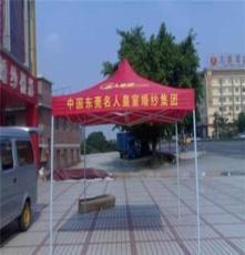 珠海帐篷生产厂家,四角伞印刷logo广告,广东质量第一