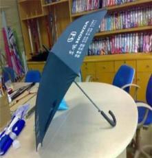 肇庆房地产广告伞定做,房地产礼品伞厂家信誉良好