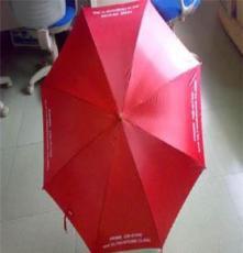 佛山定制伞、广告logo雨伞定做、专业雨伞厂家印刷