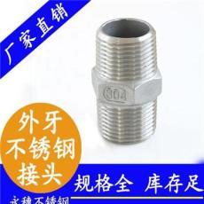 永穗雙卡壓不銹鋼外六角接頭,管道雙連接牢固安全可靠雙卡壓外牙六角接頭