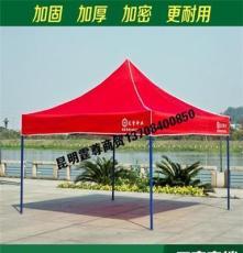 騰沖縣展覽帳篷定制方便輕巧規格齊全、特制規格