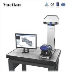 供应精密零配件非接触式蓝光三维扫描仪 三维抄数机