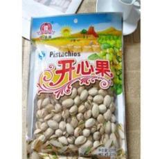 特產 零食 開心果 進口堅果硬果炒貨特產無漂白 美國原味220g/包