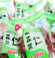 年貨 瑞豐 純天然食品 山核桃仁 干果炒貨 健康綠色休閑食品批發