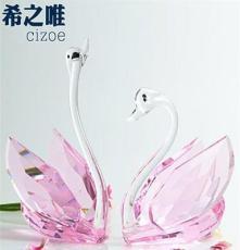 水晶動物擺件批發 創意情侶水晶天鵝 家居工藝品 婚慶禮物禮品