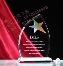 廣州季度銷售會議獎杯
