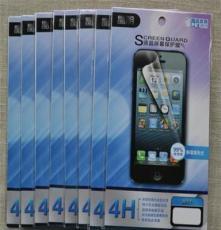 索尼Xperia T2 Ultra XM50t 晶朋4H高清防刮抑菌手机保护膜