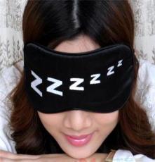 小夜曲真丝冰眼罩 冷敷眼睛防黑眼圈 睡眠遮光 送睡觉用隔音耳塞