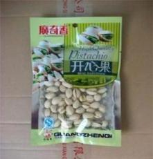 廠家直銷 廣州市廣奇香干果炒貨休閑食品(80克開心果)