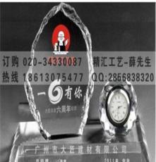 中山企業十周年紀念品 中山銀行周年慶典紀念品 中山單位活動禮品