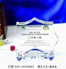 重慶企業優秀經銷商授權牌定做 重慶水晶授權牌廠家 定做水晶獎牌
