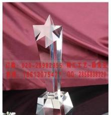 廣州水晶獎杯廠家