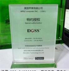 麗江企業優秀經銷商授權牌定做 麗江水晶授權牌廠家 代理商授權牌