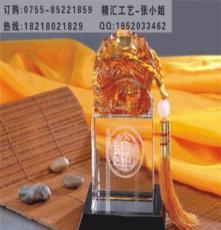 企業水晶印章商務工藝品定做 深圳定做印章水晶紀念品公司