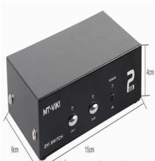邁拓維矩2口DVI切換器 MT-DV201