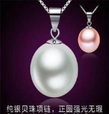 天然正圆珍珠项链 S925纯银珍珠吊坠 夏配百搭吊坠 纯银项饰批发