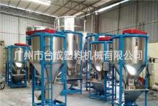 广州花都500KG-1000KG立式加热搅拌机厂家