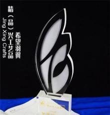 展翅高飛水晶獎牌 員工表彰大會水晶獎杯 廣州廠家定制