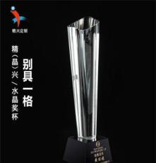 供應深圳水晶獎杯深圳優秀員工水晶獎杯 公司年度銷售員工獎杯