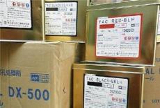 铝合金氧化染料厂家-上海市新的供应信息