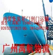 東莞往返江陰海運/海運公司
