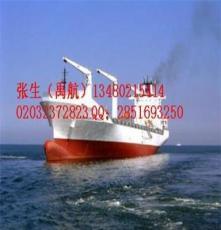 沈陽集裝箱海運公司