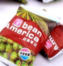 百城食品 批發甘源 蒜香豌豆青豆 另有多味 獨立小包裝 5斤/包