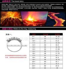 易燃火山精品手饰 925银天然芙蓉石戒指 宝石戒指SR0217RS